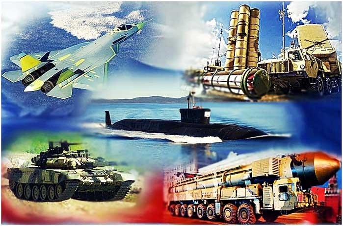 Программа развития России — ВОЕННО-ПРОМЫШЛЕННЫЙ КОМПЛЕКС