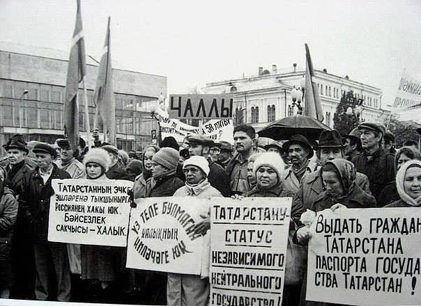 Эпоха СССР. Последняя. Часть №8/8 Развал СССР.
