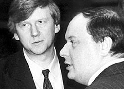 Часть №1/9 Российская Федерация. Первые шаги. Май 1990 – Октябрь 1993.