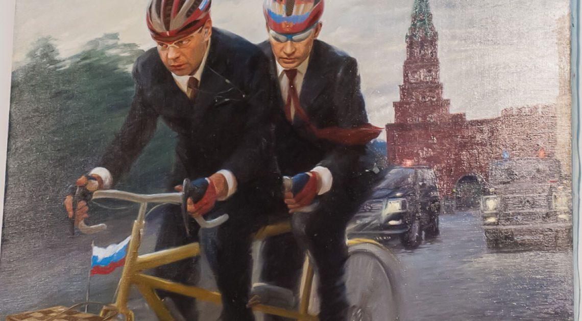 Часть №6/9 Путин и Медведев. Тандем. Южная Осетия. 2008-2012