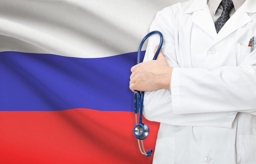 Программа развития России — ЗДРАВООХРАНЕНИЕ: