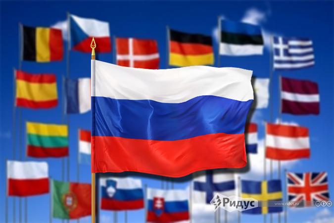 Программа развития России — ВНЕШНЯЯ ПОЛИТИКА